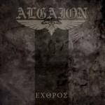 Algaion - Exthros-Cover
