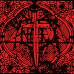 antaeus_condemnation_cover_cd-424x400